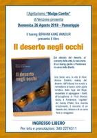 """Presentazione del libro """"Il deserto negli occhi"""""""